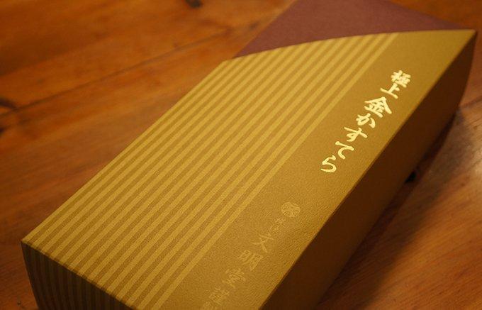 全部取り寄せたい!憧れの名店が織りなすオシャレな横浜の「お取り寄せスイーツ」