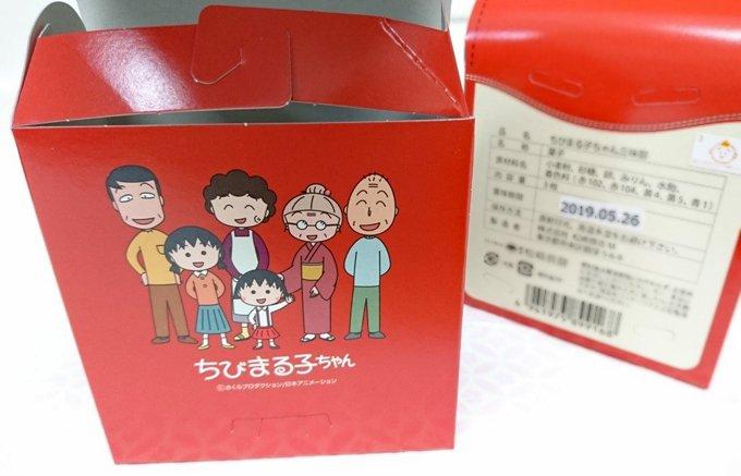 新学年を迎えるお祝いに最適!銀座 松﨑煎餅の「ちびまる子ちゃん三味胴」
