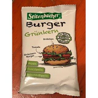 簡単に作れて栄養たっぷり!!ドイツ発ベジバーガーミックス