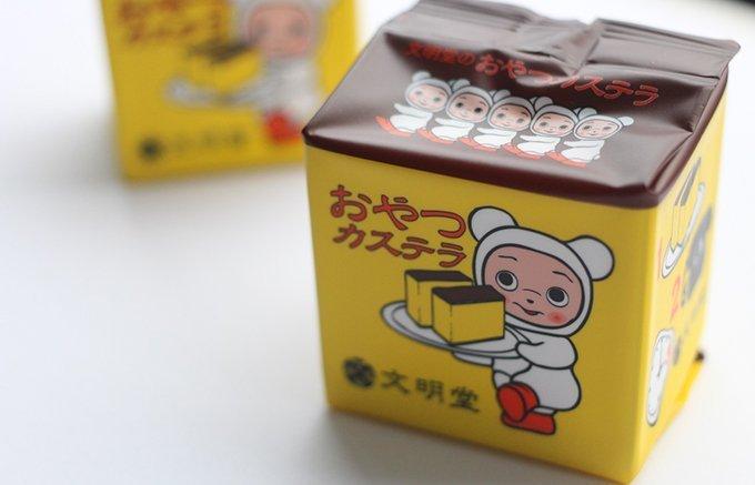 お土産の成功のポイントは賞味期限の長さ!30日以上保存できるお菓子10選