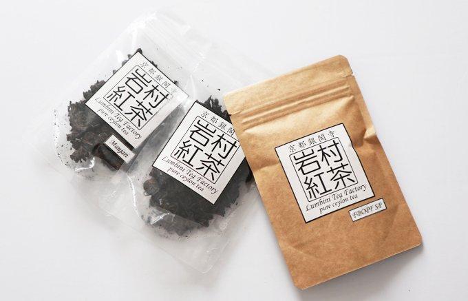 本物の紅茶を知る!京都のピュアオーガニックティー卸『岩村紅茶』さんの紅茶