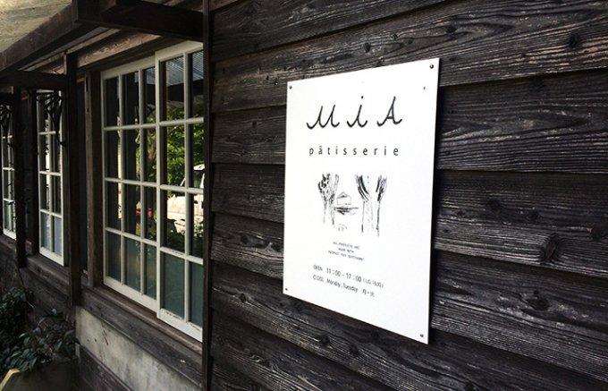 滋賀の里山まで来た甲斐がある隠れ家のふわふわシフォンケーキ