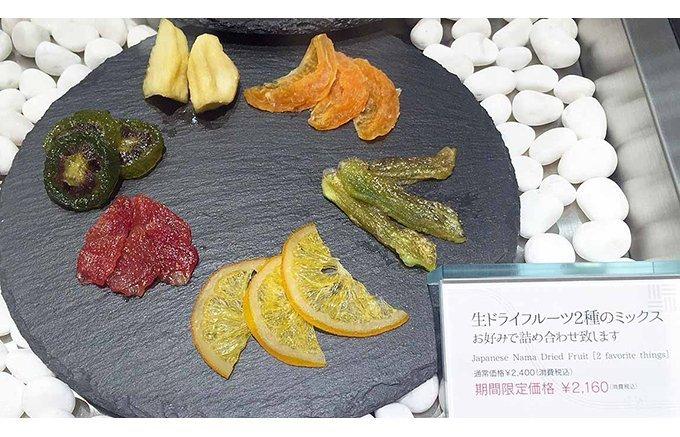 【Newオープン】もう食べた?いま絶対食べておくべき東京初出店の話題のスイーツ