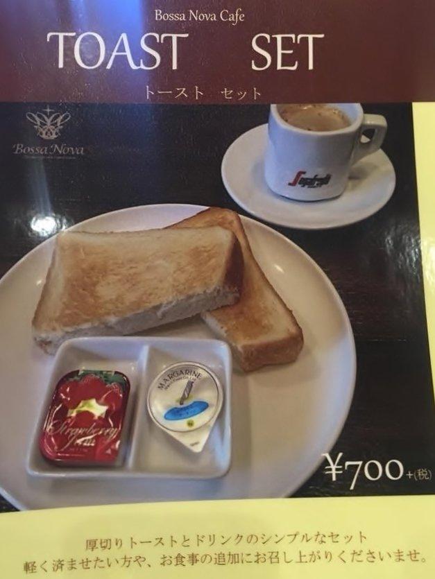 幻の食パン?!『エコーベーカリー』の柔らかすぎて厚切りにしか出来ないトースト