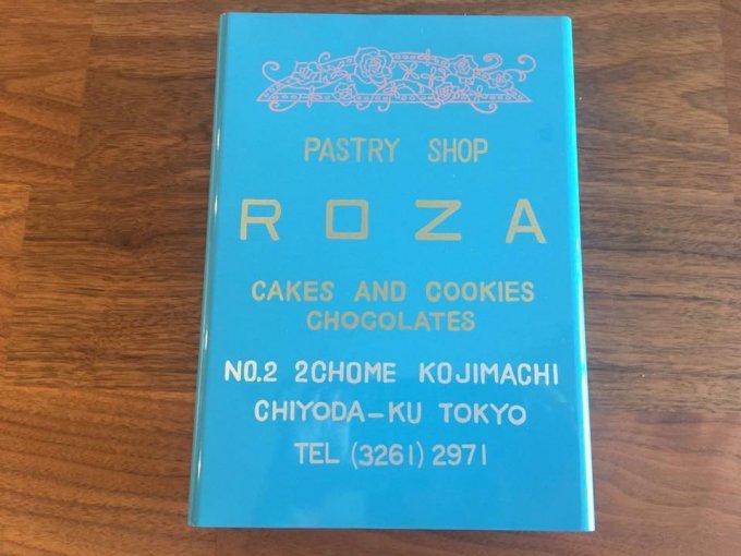 【入手困難】幻のクッキー!麹町で見つけた老舗「ローザー洋菓子店」のクッキー缶
