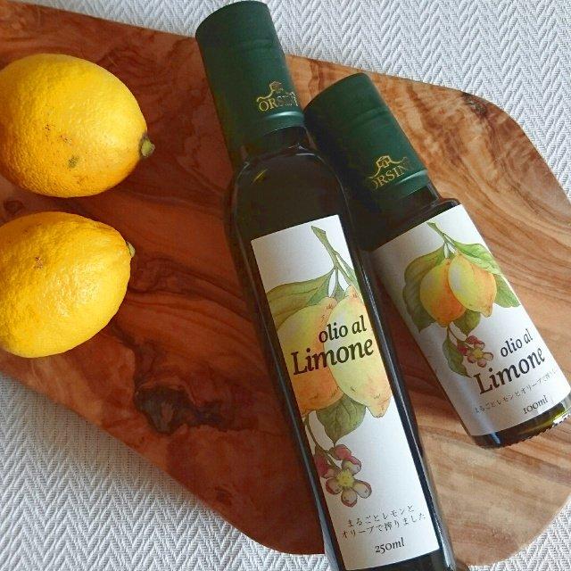 100%本物のレモンの香り!「パオラ・オルシーニ農園のレモンオリーブオイル」