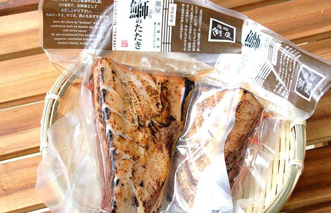 金沢、逸味 潮屋の「鰤のたたき」は、焼いた香ばしさと鰤の旨味が炸裂!