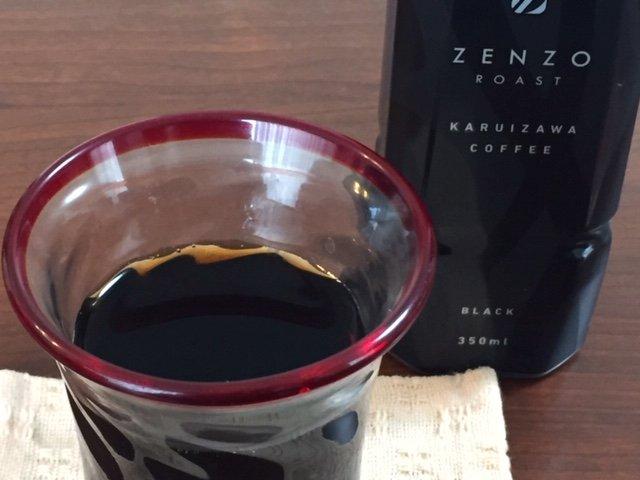 豆で選ぶボトルコーヒー「ZENZO ROAST」は、個性豊かなスリムボディ