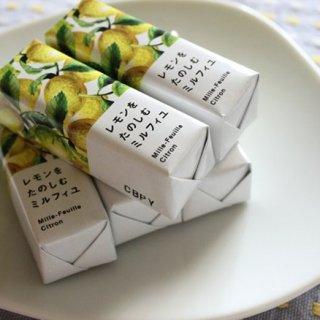 これからの季節の手土産に!柑橘を使った焼き菓子で好感度アップ