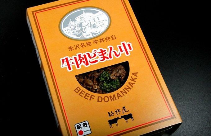 今や全国区の知名度を誇る!ぎゅうぎゅうに詰まった山形・米沢の駅弁「牛肉どまん中」