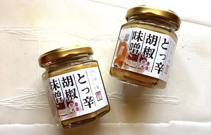 木曽路、上高地、志賀高原!秋の行楽・トレッキングシーズンを迎える長野のお土産