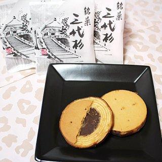 【岩手銘菓】見た目とのギャップに萌える!和かと思ったら洋菓子「銘菓三代杉」