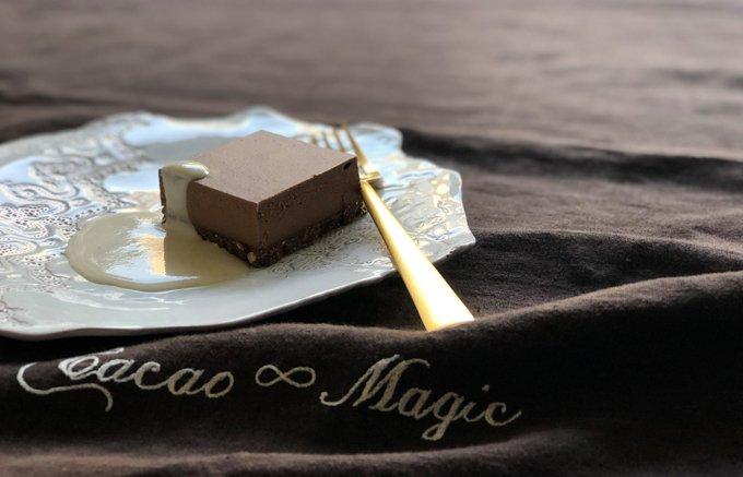 京都に行くなら食べなきゃ損!世界一と評判のチョコ『カカオ マジック』