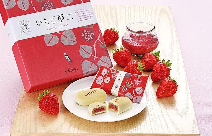 和×苺=圧倒的おいしさ!この時期食べたい旬の苺がめちゃ旨なイチゴの和菓子5選