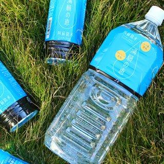 ヒトの構成要素が水だから、毎日飲みたい美味しい銘水を探してみた。