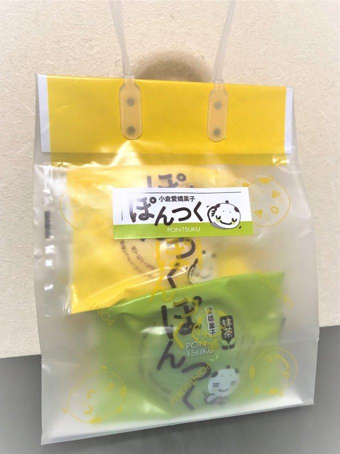 かわいい侍のイラストが目印!柔らかな小倉の愛嬌銘菓「ぽんつく」