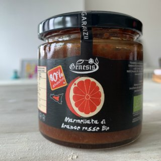 シチリア特産のブラッドオレンジを使用した「ブラッドオレンジジャム(モロ種)」