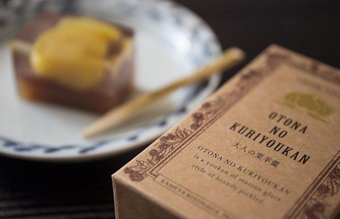 洋酒の香り漂う和菓子 京都 亀屋清水の『大人の栗羊羹』