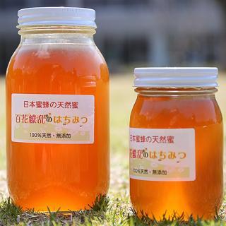 日本のはちみつの味を思う存分味わってほしい。