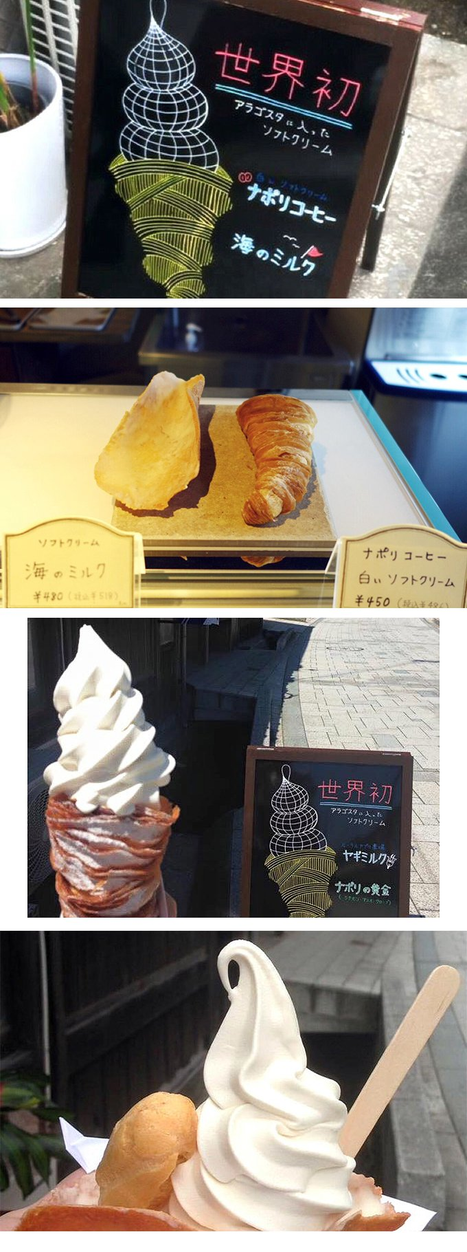 世界初のアラゴスタ菓子登場!兵庫赤穂「坂利太」から本場ナポリテイストを発信