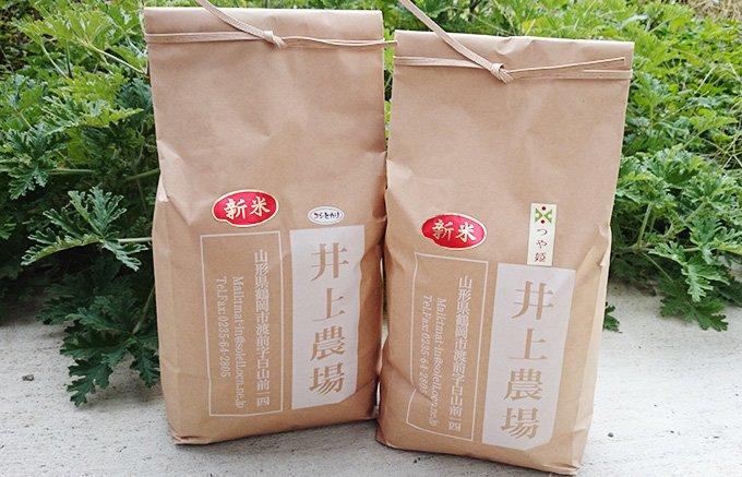 新米の季節に取り寄せたい井上農場の絶品お米