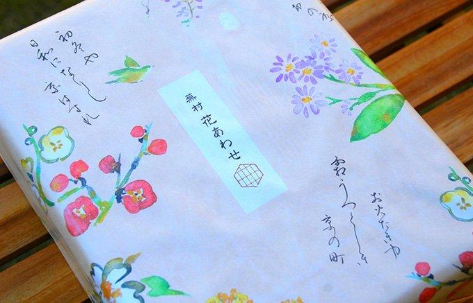 京都土産に便利なせんべい詰め合わせと言えば「蕪村菴」の「花あわせ」