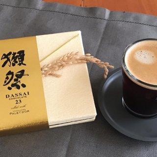 日本酒の芳醇な香りに感動!『パレ ド オール』の「獺祭ショコラ」