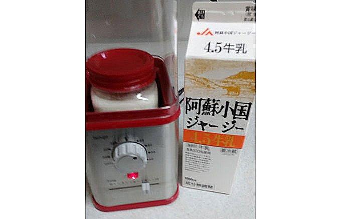 濃厚なミルクがお好きな方へおすすめ!阿蘇小国ジャージー4.5牛乳