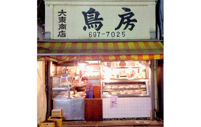 立石名物 鶏肉専門店の最強唐揚げは 手土産でも喜ばれる