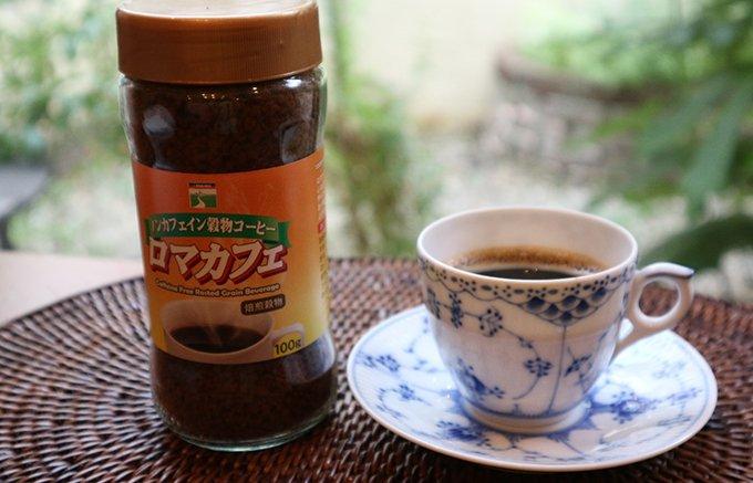 カラダにやさしいコーヒー、穀類生まれのノンカフェイン【ロマカフェ】