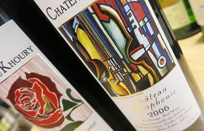 「赤いバラ」と「交響楽」。レバノンワインという幸せ