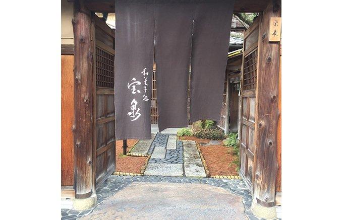 私のパワースポット!京都の名店、茶寮 宝泉「しぼり豆 丹波黒大寿」
