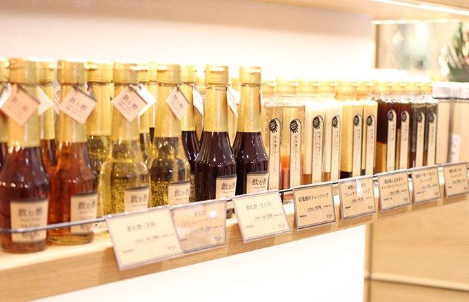 スタイリッシュな発酵デリカテッセン カフェテリア「Kouji&ko」