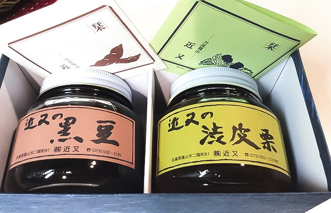 上品な味わい 創業400年を超える老舗旅館「近又」の手土産「黒豆・渋皮栗詰合せ」