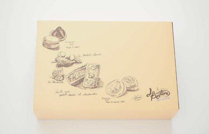 まるでキャラメル風味?!ラ・パンテュールの加賀味噌を使用した金沢みそマカロン