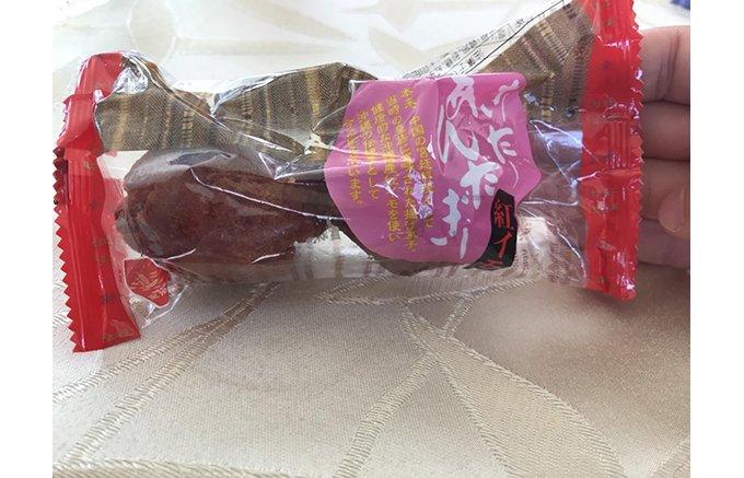 そとはサクサク!中はしっとり!沖縄の縁起菓子「さーたーあんだぎー」