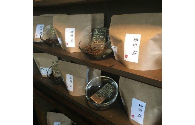 帯広では知る人ぞ知るお店でしか味わえない、十勝産黒豆を100%使用した「珈琲」