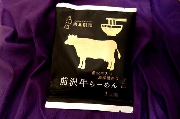 もはや気分はA級グルメ! 岩手「小山製麺」の「前沢牛らーめん」