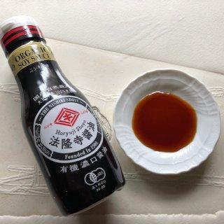 新感覚!濃口なのに醤油を感じない!?奈良のオーガニック醤油「法隆寺醤油」