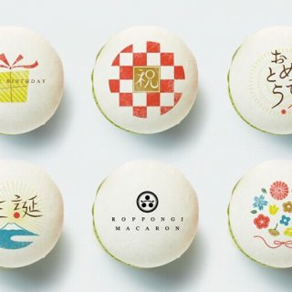 お祝いや引き出物にも使える!オリジナル名入れ可能な手土産菓子