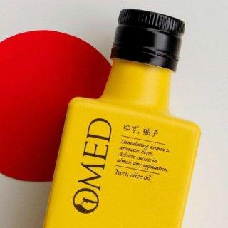 和食にぴったり!柚子の香りのスペイン産オリーブオイル!