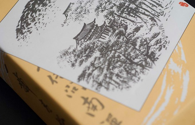 京都で15代、超老舗料亭の手土産「鶉せんべい」