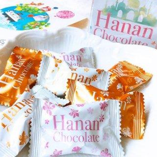 東京大学が開発したハラール認証チョコレート「Hanan Chocolate」