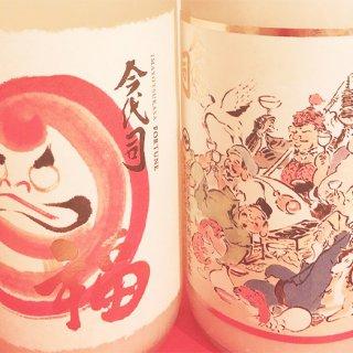 平成最後の新春!お祝い気分を盛り上げましょう
