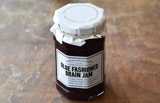 「モンスター」の為に作った「脳みそジャム」を食べてみた。