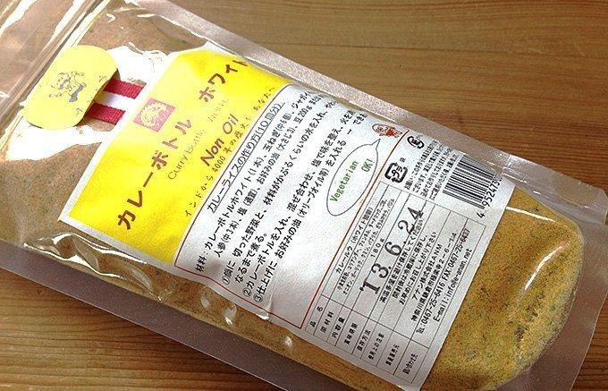 【千葉検見川行列店!印度シタール】また食べたくなる味をお持ち帰りなら絶対コレ!