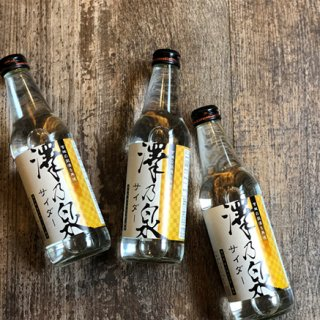 本物の日本酒の味と香り!「澤乃泉サイダー」