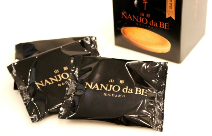 和菓子と洋菓子が融合!食感にハマる山形の最中クッキー「NANJO da BE」