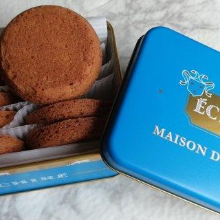 自分へのご褒美!フランス高級バター【エシレ】のバターが香る贅沢ガレット