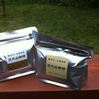 一日のはじまりに特別なコーヒーを! コーヒー通の厳選豆 3選